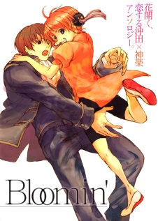 Bloomin'_Cover