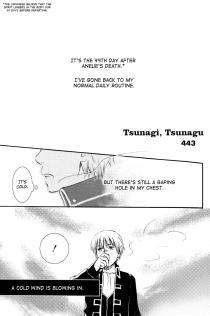 Tsunagi_Tsunagu_p01