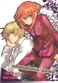 Chocolate_Game_p00