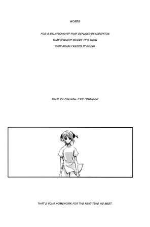 Goenchou_Toukin_p16