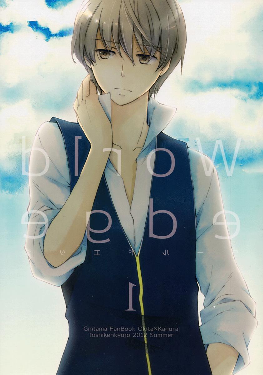 World_Edge_1_p28