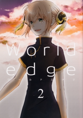 World_Edge_2_p00